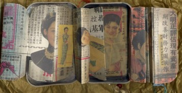 Mo Wassell ,OK, inside fold out Chinese Fashion Collage book
